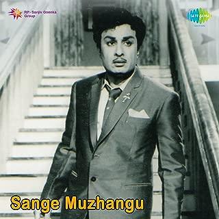 sange muzhangu mp3
