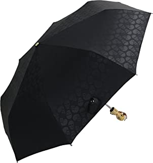 SuHang Automatic Open Skull Umbrella Handle Three Fold Pure Black Anti-Ultraviolet Travel Sunny Umbrella(Golden,30.2 inch 8 Bone)