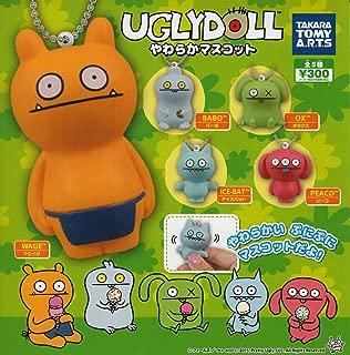 Ugly Doll Yawaraka (Soft) Mascot - Set of 5