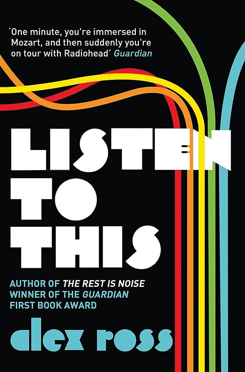 ジョージバーナードクック羨望Listen to This (English Edition)