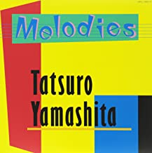 Best tatsuro yamashita lp Reviews