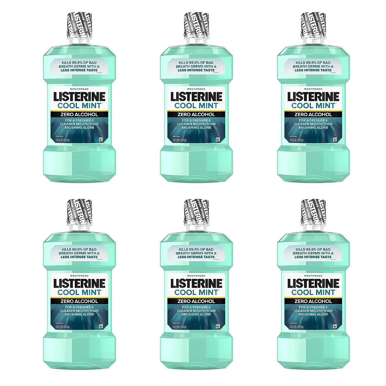 カバー定数遺産Listerine ゼロアルコールマウスウォッシュ、口臭についてはあまり強くないアルコールフリーオーラルケアフォーミュラ、クールミントフレーバー、1 L(6パック)