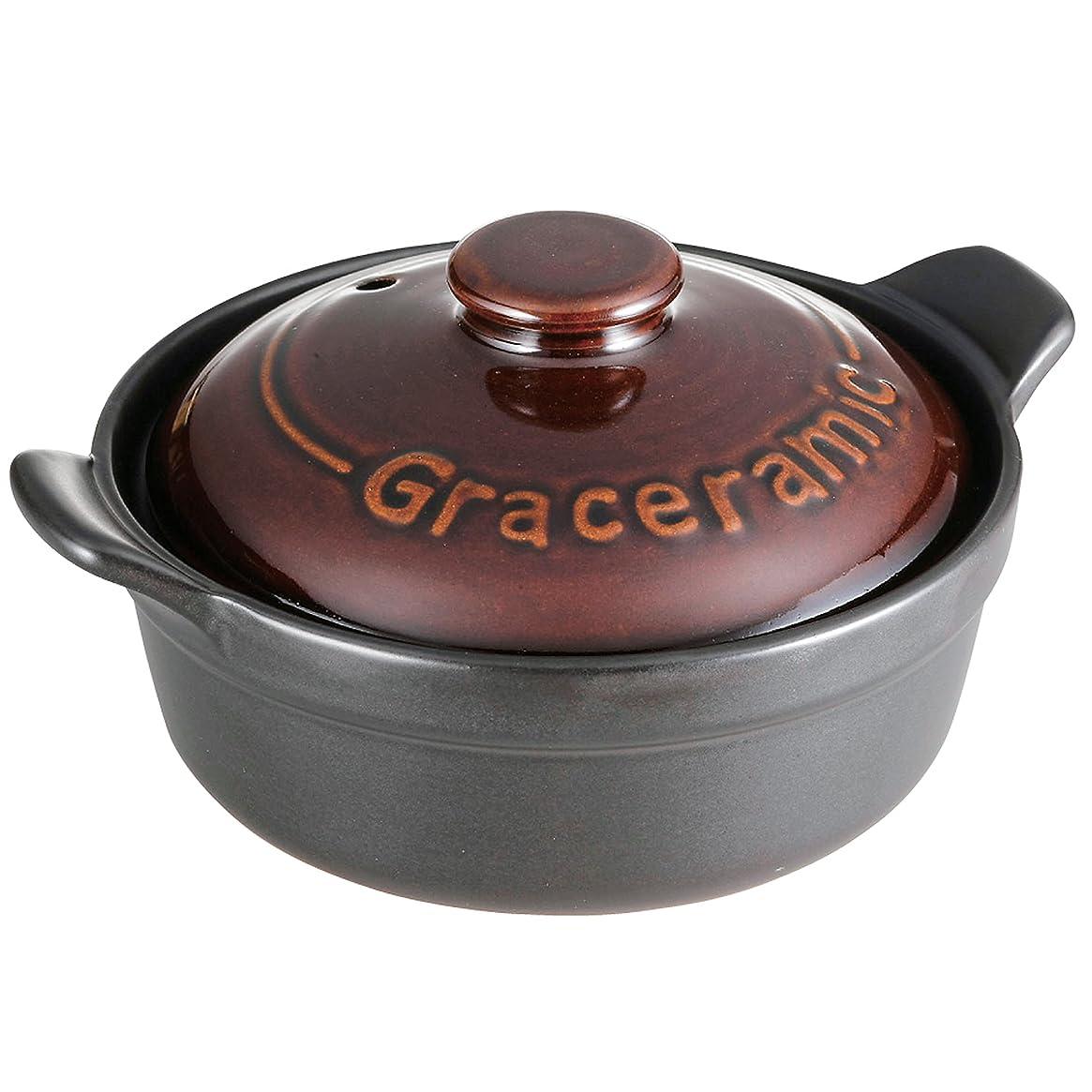 テープサンダースキュービックGracramic 直火 調理 OK 耐熱 陶器 グレイスラミック 陶製 洋風 土鍋 直径約 17cm