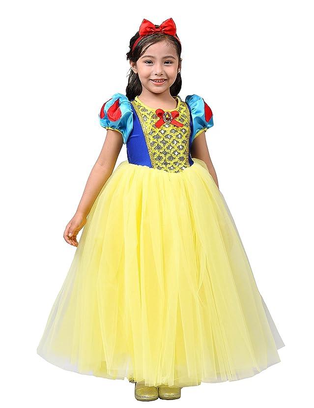 Dressy Daisy Girls Princess Snow White Dress Up Costumes w/Headband Halloween Fancy Dress