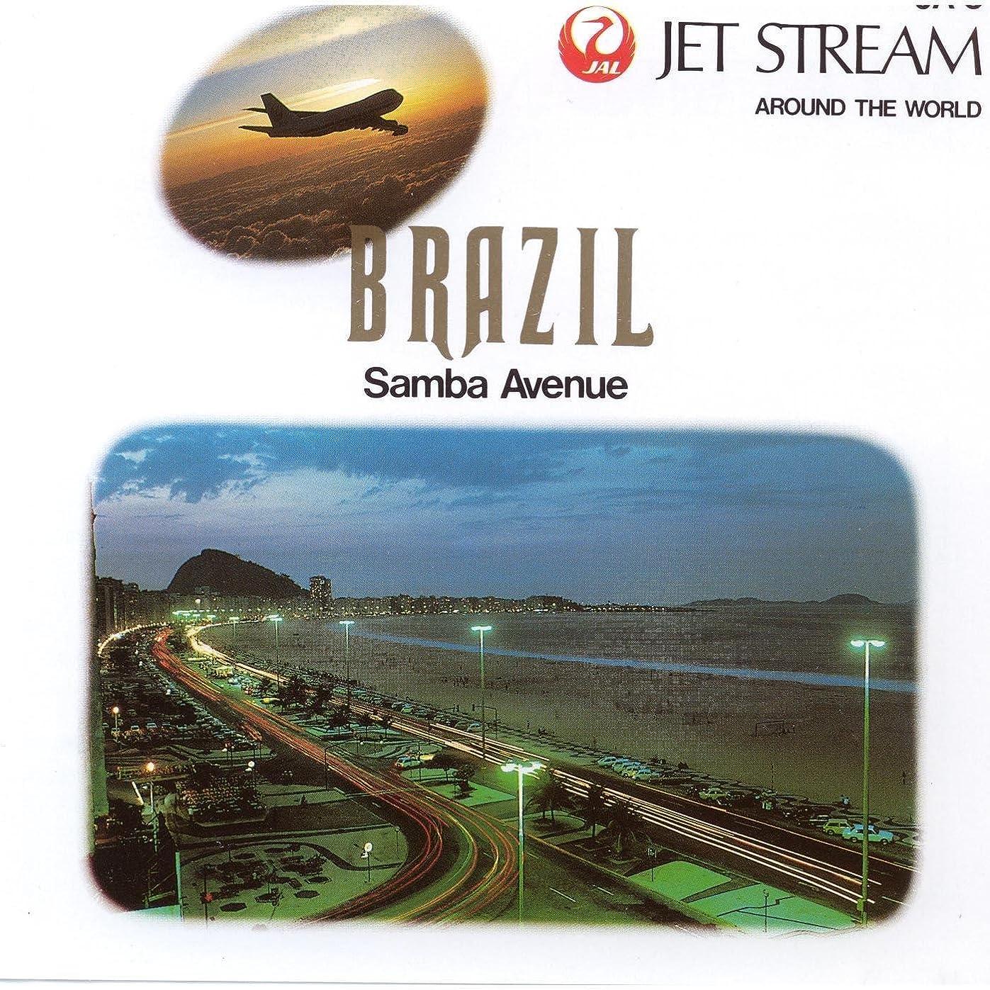 勤勉一般着実にJAL ジェットストリーム ブラジル
