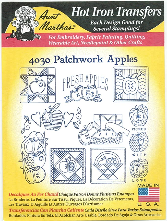 Patchwork Apples Aunt Martha's Hot Iron Embroidery Transfer
