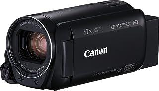 Canon LEGRIA HF R88 328 MP CMOS - Videocámara (328 MP CMOS 254/485 mm (1/4.85) 207 MP 207 MP 32x)