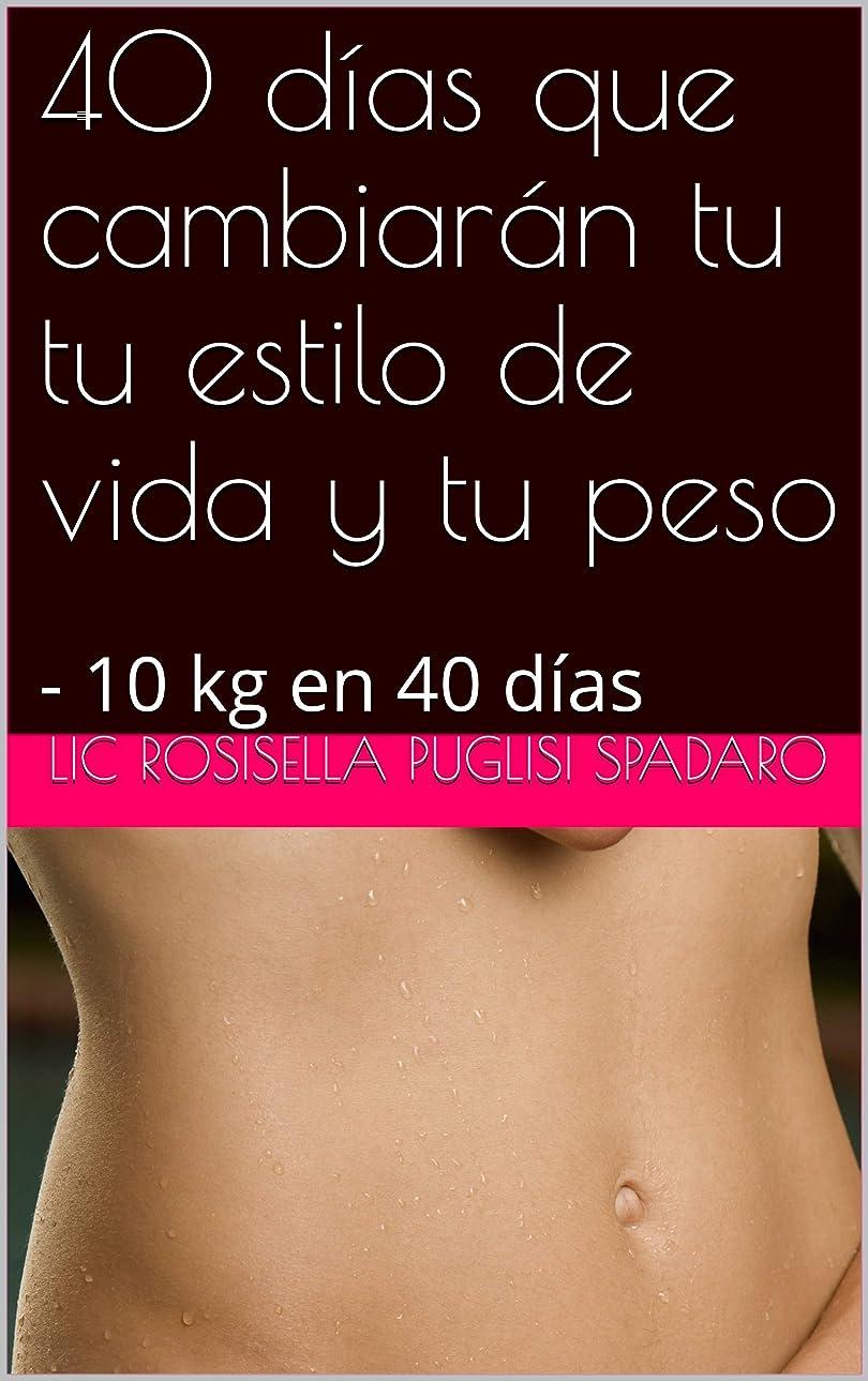 40 días que cambiarán tu  tu estilo de vida  y tu peso  : - 10 kg en 40 días (Spanish Edition)