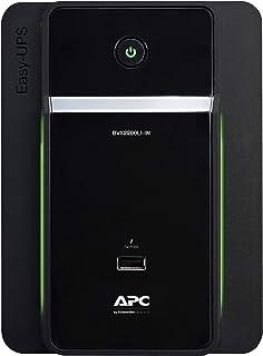 APC 2200VA Line Interactive UPS