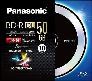 パナソニック 録画用4倍速ブルーレイ片面2層50GB(追記型)10枚  LM-BR50L10BP