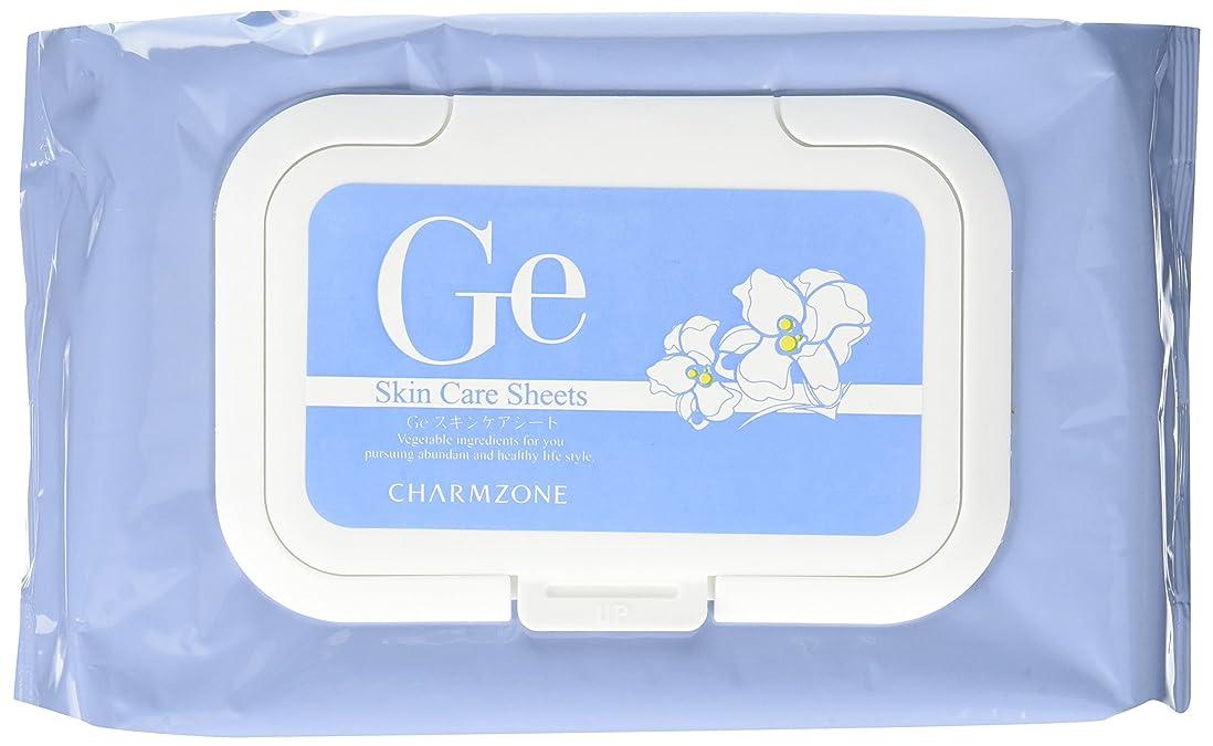避けるフェローシップ眠いですチャームゾーン Geスキンケアシート 120枚(1包60枚×2個) リリー