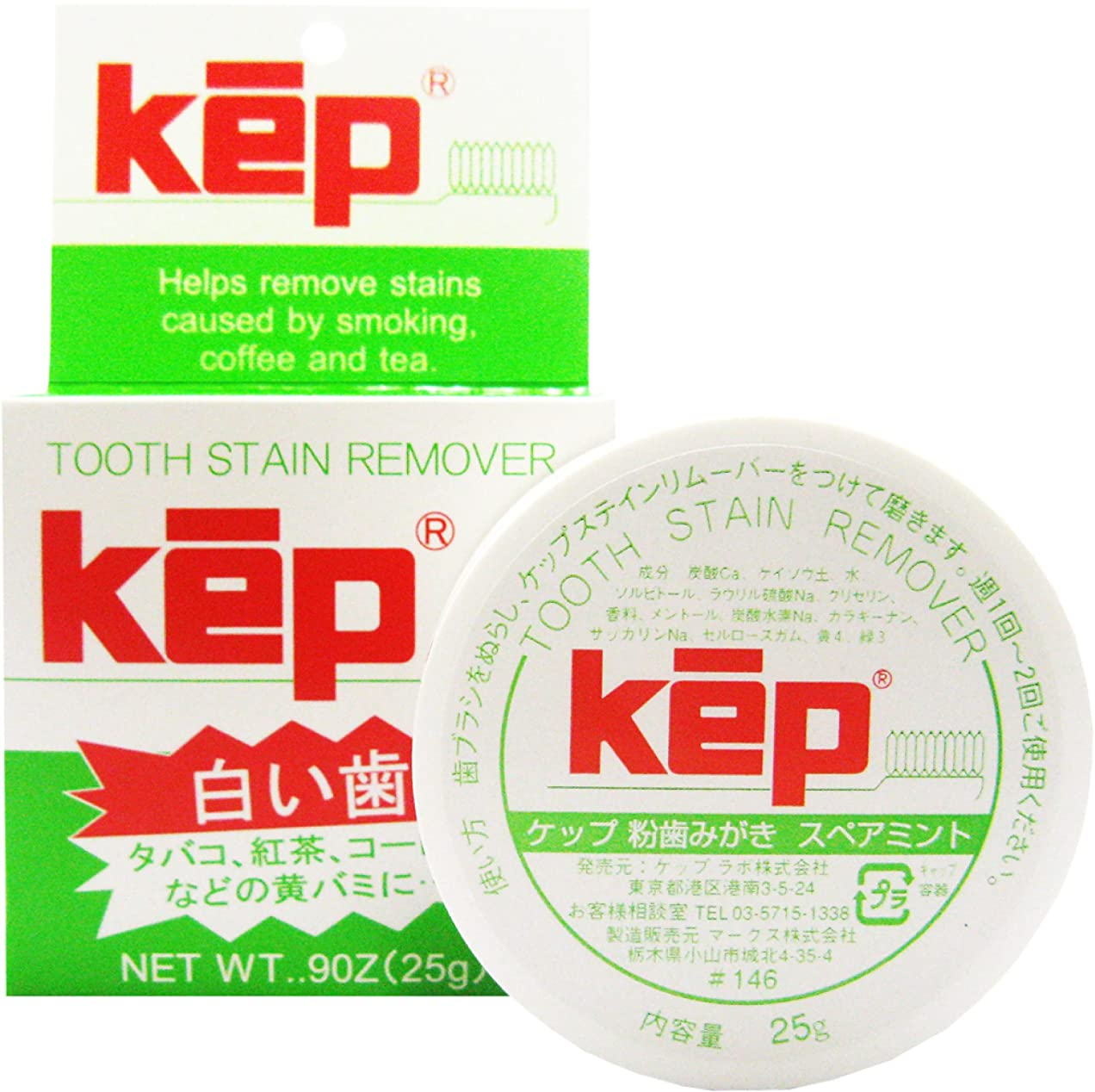 ご注意苗セメントkep(ケップ) ホワイトニング 粉歯磨き スペアミント