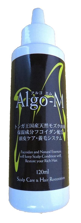 クマノミペパーミントルーチンAlgo-M(アルゴM) 高分子フコイダンを中心に天然素材をメインに使った肌にもやさしい頭皮ヘアケアシステム