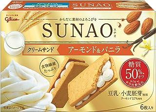 江崎グリコ SUNAO(クリームサンド)アーモンド&バニラ 6枚