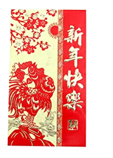 6 Pcs of Big Chinese Money Red Rooster Envelopes for Year of Rooster