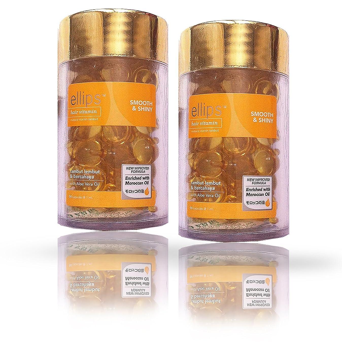 スマート神話狂ったエリップス(ellips)スムース&シャイニー(フレッシュ トロピカル フルーツの香り) ボトル50粒×2個