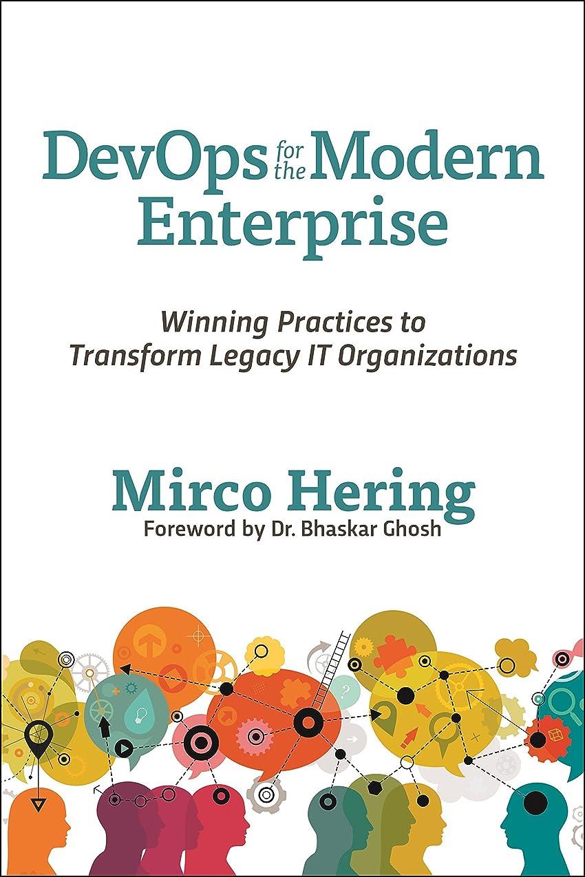 叫ぶ非効率的な乱暴なDevOps for the Modern Enterprise: Winning Practices to Transform Legacy IT Organizations (English Edition)