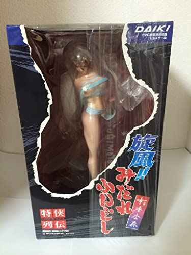 Whirlwind  Disturbance loincloth Sugimoto Anna especially Den (japan import)