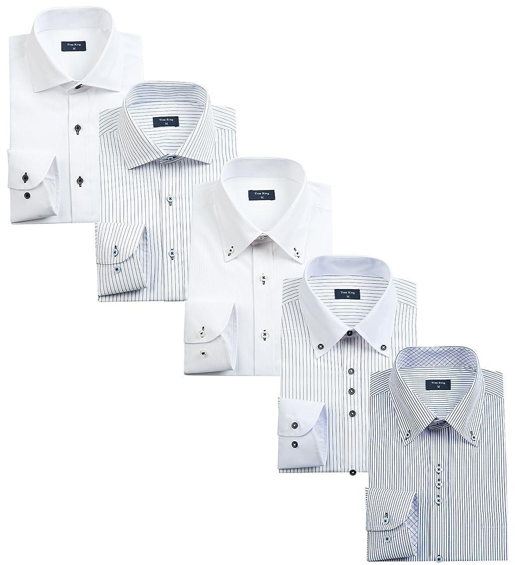 賠償警報完璧ワイシャツ 長袖 細身 ビジネス メンズ シャツ 5枚組入り 多色選択