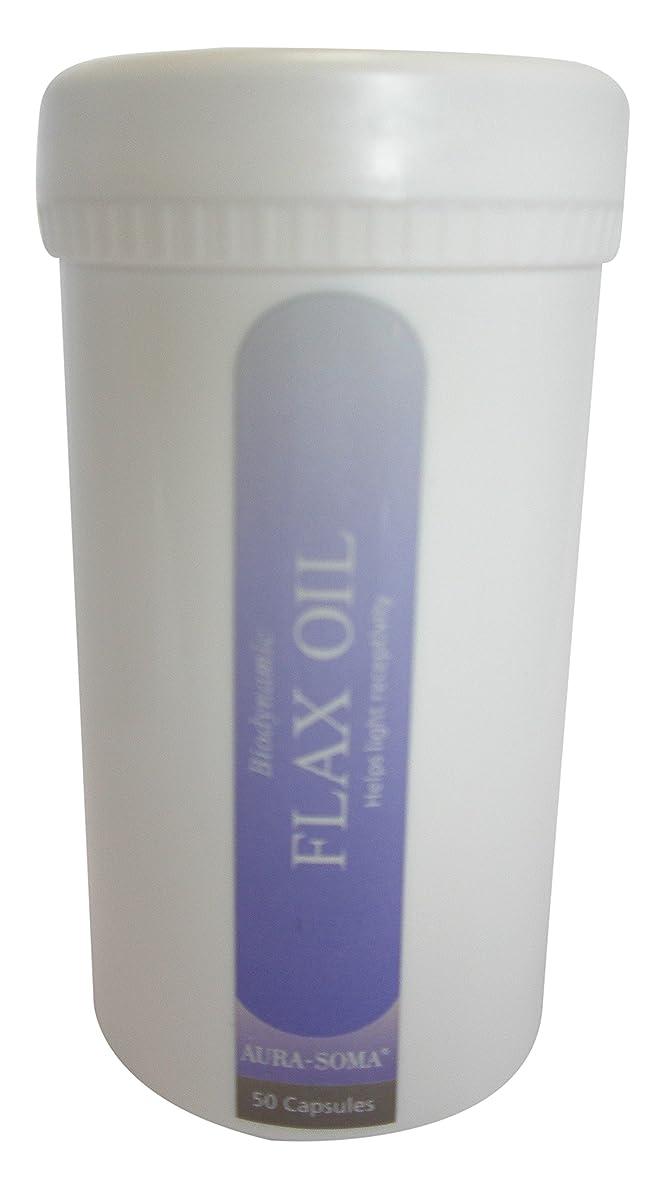 十分です引き受けるオフェンスSFLXフラクスオイル FlaxSeedOil アマニ油栄養補助食品 100g