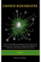 Chinese Blockbuster 2: Learn to read simplified and traditional Chinese characters and to pronounce them in Mandarin by bringing their building blocks to life with comedy, drama and memory tricks. Kindle Edition