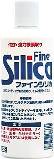 Linda [ 横浜油脂工業 ] ガラス用強力被膜取り ファインシリカ [ 品番 ] BZ10