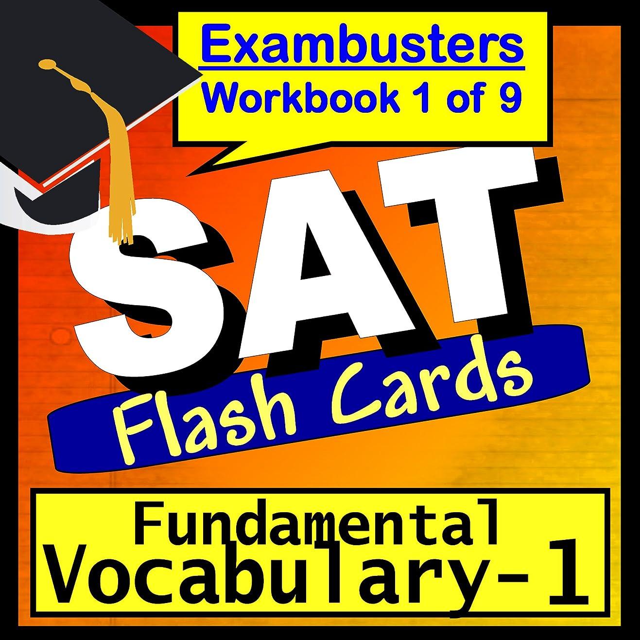 警戒忌まわしい風刺SAT Test Prep Essential Vocabulary Review Flashcards--SAT Study Guide Book 1 (Exambusters SAT Study Guide) (English Edition)