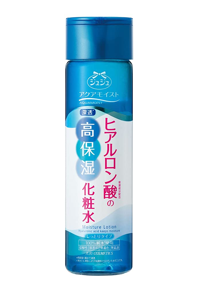 掃くスキーコードアクアモイスト 保湿化粧水 200mL