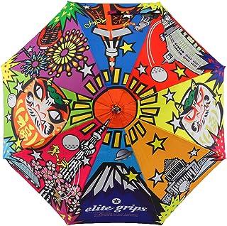 エリートグリップ eliterips ゴルフ 傘 umbrella 小サイズ