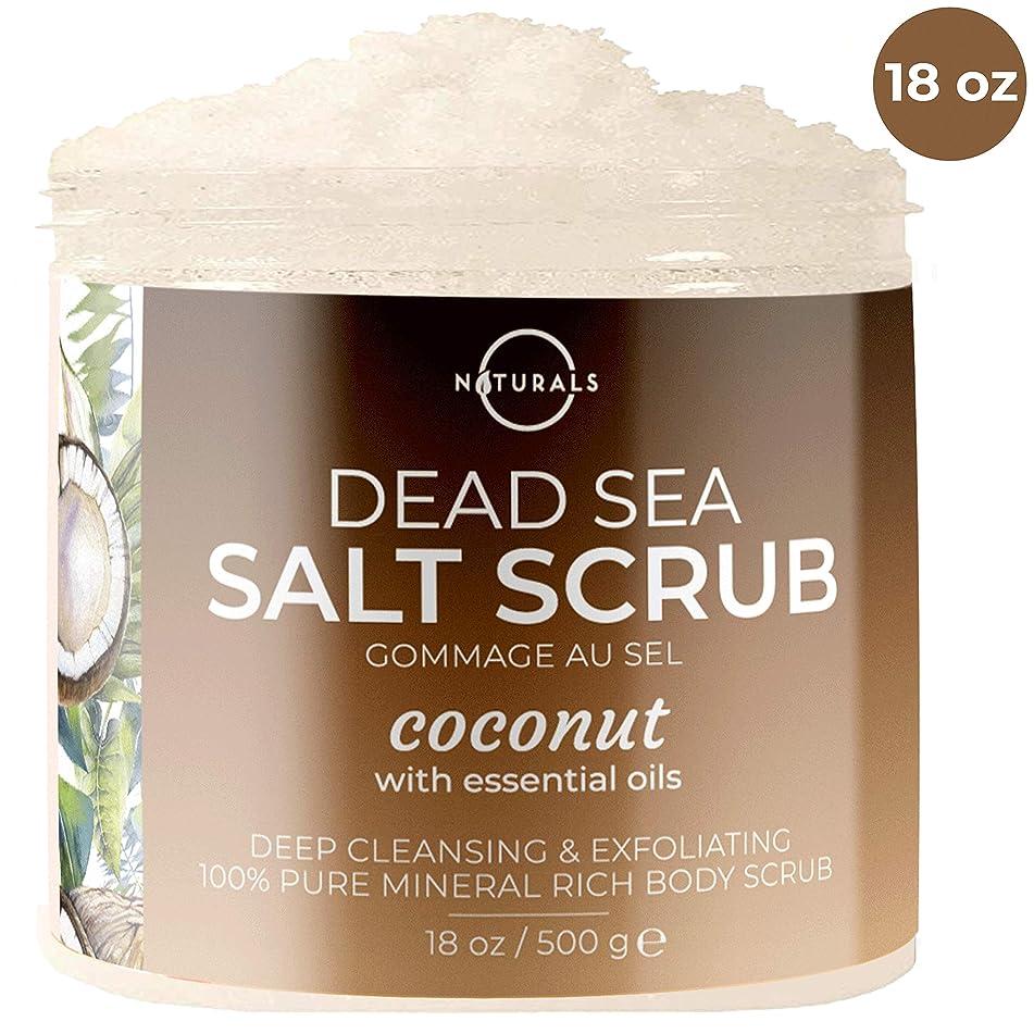 O Naturals Exfoliating Coconut Dead Sea Salt Body Scrub. Deeply Moisturizing & Skin Smoothing. Brightens Skin, Treats Acne, Cellulite & Stretch Marks. Anti-Aging. Sweet Almond & Argan Oil 18 Oz