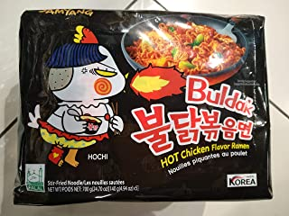 Samyang HACK Buldak Bokeum Ramen 5PCS Hot Spicy Fire Noodle New spiciest Standard shipping, 4.93 oz (5 pack)