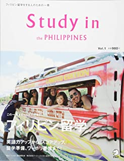 Study in the Philippines Vol.1