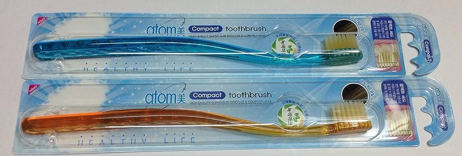 ウィンク奇跡的なクラッチアトミ化粧品 アトミ 歯ブラシ コンパクトヘッド 2本セット (並行輸入品)