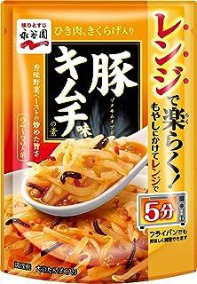 永谷園 レンジで楽らく! 豚キムチ味の素 150g ×15袋