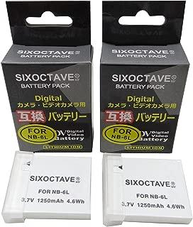 str 2個セット Canon キヤノン NB-6L/NB-6LH 互換バッテリー PowerShot SX510 HS/ PowerShot SX170 IS/IXY 30S/PowerShot S95/IXY 31S/IXY 32S/PowerShot SX260 HS PowerShot D20 /PowerShot SX280 HS/PowerShot S120 等