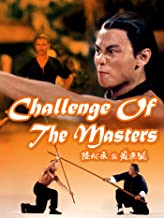 Best tsai kung fu Reviews