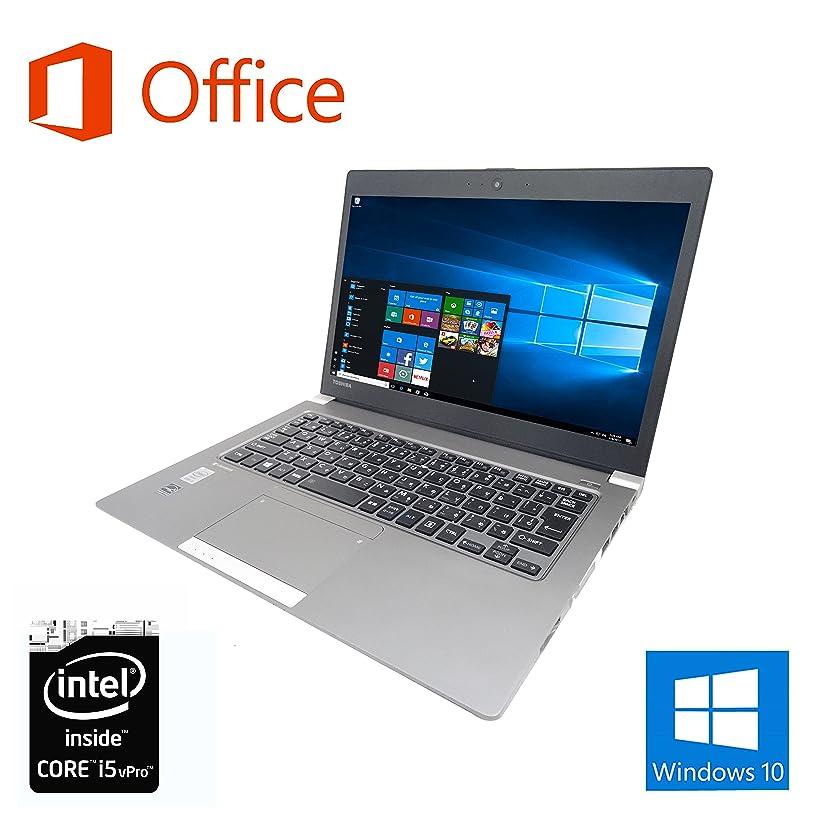 倫理繁殖シソーラス【Microsoft Office 2016搭載】【Win 10搭載】TOSHIBA R634/第四世代Core i5-4300U 1.9GHz/新品メモリ:4GB/新品SSD:480GB/HDMI/USB 3.0/13.3型TFTカラー LED液晶/無線LAN/外付けHDD:250GB無料進呈/パワースリムモバイルPC/中古ノートパソコン (SSD:480GB)