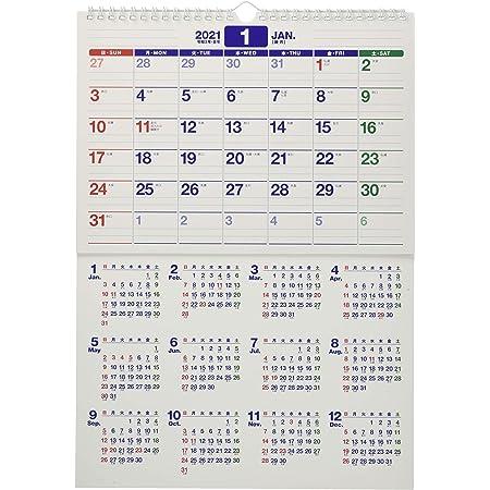 能率 NOLTY 2021年 カレンダー 壁掛け 18 A3 C122