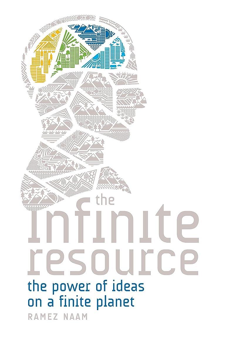 無視できる好奇心軍隊The Infinite Resource: The Power of Ideas on a Finite Planet (English Edition)