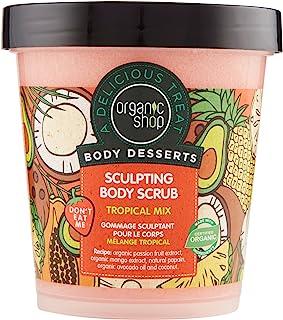 Organic Shop Body Desserts Sculpting Body Scrub Tropical Mix 450ml