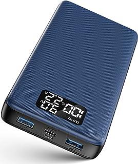 モバイルバッテリー 大容量 26800mAh PD 20W 急速充電 LCD残量表示 3台同時急速充電 3入力ポート(MicroUSB・Lightning・Type-C入力)最大5A出力 携帯充電器 PSE認証済 災害/旅行/出張/停電対策/緊...