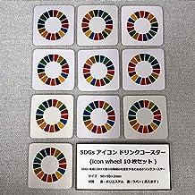 SDGs アイコン ドリンクコースター (セット① icon wheel 10枚)