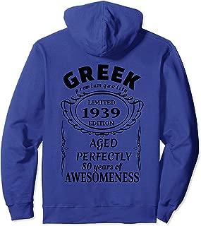 Retro Greek Proud Since 1939 80th Birthday Greece Yaya Papou Pullover Hoodie