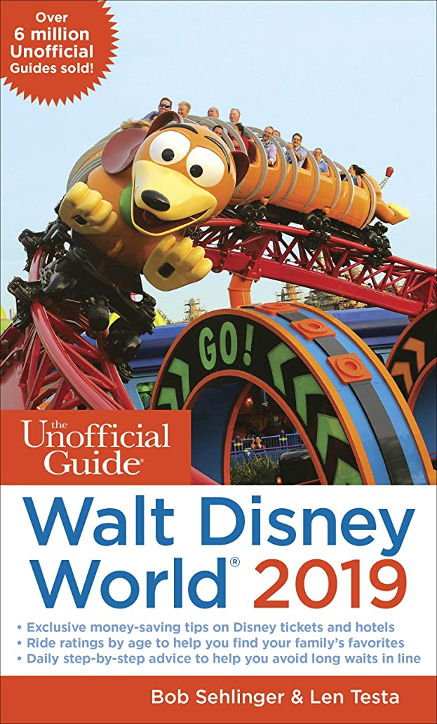 サイトラインクレジット気晴らしUnofficial Guide to Walt Disney World 2019 (The Unofficial Guides) (English Edition)