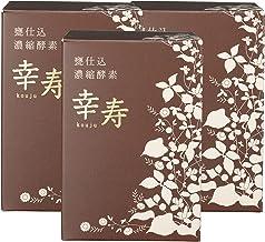 ケフラン 甕仕込濃縮酵素 幸寿 3箱 (約1カ月分100g*3) (酵素/生酵素/ペースト/日本ケフィア)