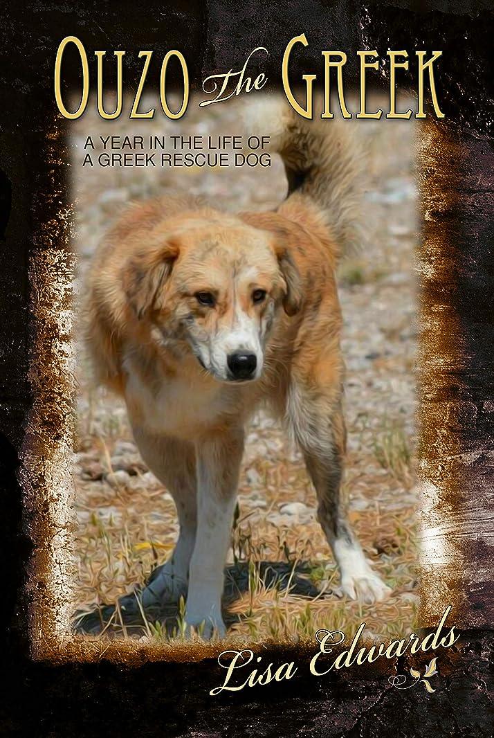 写真を描く洗練されたより多いOuzo the Greek: A Year in the Life of a Greek Rescue Dog (English Edition)