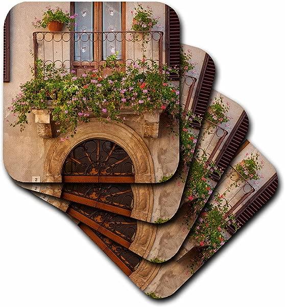 月 dRose CST 208758 月花在家庭中 Piezna 托斯卡纳意大利瓷砖杯垫一套粮票