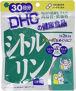 DHC シトルリン 30日分