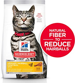 Hill's Science Diet Dry Cat Food, Adult, Urinary & Hairball Control, Chicken Recipe
