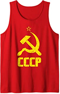 CCCP Shirt Distressed Hammer & Sickle Soviet Union USSR Gift Tank Top